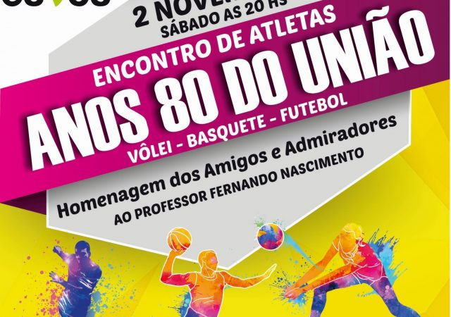 União promove evento de confraternização com ex-atletas do Clube